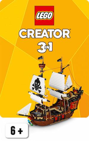 creator-3-in-1